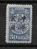 1912 CHINA - POSTAGE DUE O/P IN BLACK OG H MINT H OG CHAN D40 30c $75 - Nuovi