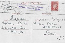 Entier Postal 1.20F Pétain : Croiseur Gloire Et Surtaxe à 0.80F Violette - Postmark Collection (Covers)