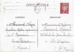 Entier Postal 1.20F Pétain : Contre-Torpilleur Epervier - Postmark Collection (Covers)