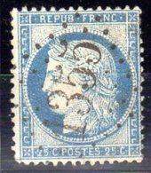 Remplaçant A.L.  GC 1355  Vait (69 Hayte Sâone Ancien Bur. Druseimhem  Signé Mathieu Ind Pothion 21 = 550 Eu - Marcophily (detached Stamps)