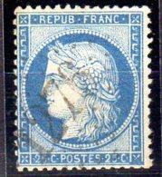 Remplaçant A.L.  GC 1276 Tricot (58 Oise)  Ancien Bur. Dannemarie Signé Mathieu Ind Pothion 24 = 1000 Eu - 1849-1876: Période Classique