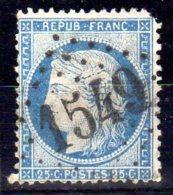 Remplaçant A.L.  GC 1549  43 Lailly  Ancien Bur. Fontoy  Ind Pothion 17  = 220 Eu - Marcophily (detached Stamps)