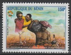 Bénin 2001 - Mi. 1230y 40 Ans Conseil De L'Entente Joint Issue émission Commune Conjointe RARE ! - Bénin – Dahomey (1960-...)