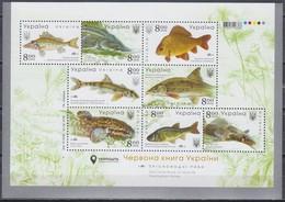 Ukraine 2019 Fauna Fish - Ukraine