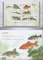 Ukraine 2019 Fauna Fish Without Perforation - Ukraine