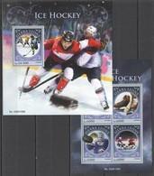 ST382 2016 SIERRA LEONE SPORT ICE HOCKEY KB+BL MNH - Hockey (Ice)