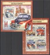 ST463 2016 SIERRA LEONE 70TH ANNIVERSARY OF SOVIET CAR GAZ-M20 POBEDA KB+BL MNH - Cars