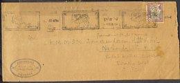 CEYLON 1950 TO INDIA 26495 COVER FANCY CANCELLATION SWORD ANIMAL VESAK ORCHID - Ceylon (...-1947)