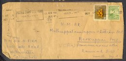 CEYLON 1957 TO INDIA 26500 COVER ADVERTISEMENT CANCELLATION KING COCONUT DOME - Ceylon (...-1947)