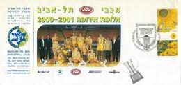 ISRAEL Cover 3,basketball - Israel