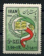 RC 14971 IRAN N° 742 CONFERENCE ECONOMIQUE A TÉHÉRAN COTE 35€ NEUF ** MNH  ( Voir Description ) - Iran