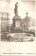 MOCKBA - MOSCA - FORMATO PICCOLO - VIAGGIATA 1952 - (rif. A00) - Russia