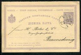 Serbien / 1883 / Postkarte Mi. P 13 O, Nach Deutschland (2672) - Serbie