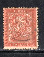 Rox 1863 Regno D'Italia 2c Tiratura Torino  Usato - 1861-78 Victor Emmanuel II