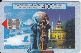 SAINT PETERSBURG - The Admiralty, Tirage 10000, Exp.date 30/06/99, Used - Russland
