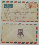 Busta Di Lettera Per Via Aerea Da Kaboul Per Parigi - 26/09/1950 - Afghanistan