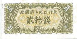 20 Chon 1947 - Korea, North