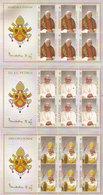 (Fb).Vaticano.Benedetto XVI.Lotticino Di Serie E Foglietti Nuovi,gomma Integra (5 Scan) (163/67-18) - Sammlungen