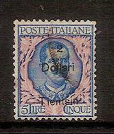 (Fb).Tientsin.1919-21.-2d Su 5 Lire,usato (598-16) - 11. Auslandsämter