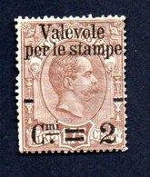 Francobollo - Valevole Per Stampe - 1895 - 2 Cent. Su 1,75 (nuovo) - 1878-00 Umberto I