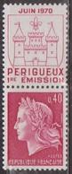 Marianne De Cheffer - FRANCE - Imprimerie Des Timbres-poste De Périgueux - N° 1643 ** - 1970 - France