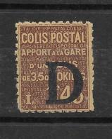 Colis Postal N° 127 ** TTBE - Cote Y&T 2019 De 8 € - Colis Postaux