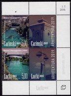 Bosnia & Herzegovina - Mostar - 2019 - Architecture - Bridges - Carin And Luck - Mint Stamp Set With Coupons - Bosnia And Herzegovina