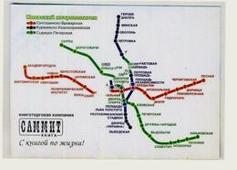 Cabiunused De Publicité Summit Metro Kiev - Subway