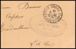 52598 Gironde St Julien Beychevelle 1916 Hopital Comite Du Medoc Sante Guerre Fragment De Lettre 1914/1918 War - Poststempel (Briefe)