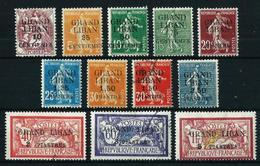 Gran Líbano (Francés) Nº 1/12 (falta Nº 13)*/º - Unused Stamps