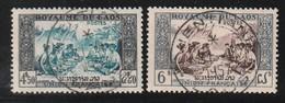 LAOS - N°23/4 Obl (1953) Fête Villageoise - Laos