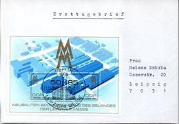 "(SB-FDC) DDR Blanko-FDC Mi Block 99 ""Leipziger Herbstmesse 1989"" ESSt  BERLIN 22.8.1989 - FDC: Covers"