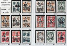RUSSIE RUSSIA 1994, LABELS / VIGNETTES, 63 Blocs  / Blocks HISTOIRE DE LA RUSSIE, RUSSIA STORY, Surcharges / Overprinted - Errors & Oddities