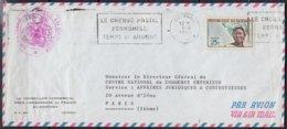 DAHOMEY  Enveloppe Longue  De COTONOU   De L'AMBASSADE De FRANCE   Postée  Le 1 8 1964    Timbre Seul Sur Lettre - Benin – Dahomey (1960-...)