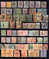 Iran Belle Collection De Classiques Et Anciens 1870/1930. Bonnes Valeurs. Forte Cote. B/TB. A Saisir! - Iran