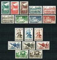 Guayana (Francesa) Nº 201/17 Nuevo*/** - French Guiana (1886-1949)