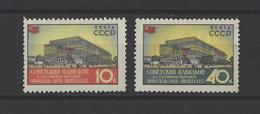 RUSSIE.  YT  N° 2035/2036  Neuf *  1958 - Unused Stamps