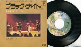 Deep Purple - 45t Vinyle - Black Night - Japon - Hard Rock & Metal