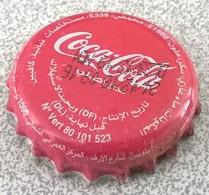 Tunisie Capsule Crown Caps Coca Cola SU - Soda