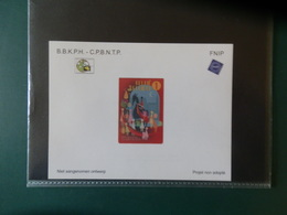 84/801B  NA 27   COTE 25 - Belgium