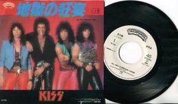 Kiss - 45t Vinyle Promo - All Hell's Breakin'Loose - Japon - Hard Rock & Metal
