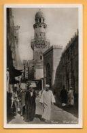 Cairo - Street Scene - Cairo