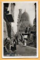 Cairo - The Blue Mosque - Cairo