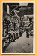 Cairo - In The Bazaars - Cairo