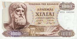 Greece 1.000 Drachmai, P-198b (1.11.1970) - AU - Griechenland