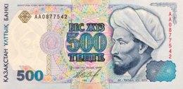 Kazakhstan 500 Tenge, P-15 (1994) - UNC- SERIE AA - Kazakhstan