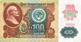 Russia 100 Rubles, P-243 (1991) - UNC - Russland