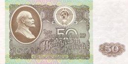Russia 50 Rubles, P-247 (1992) - UNC - Russland