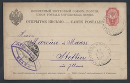 918d.Postcard. Post 1889, Mlawa (Plotsk Province, Poland) Stettin (Szczecin, Poland). The Russian Empire. - ....-1919 Provisional Government