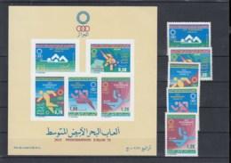 Algerien Michel Cat.No. Mnh/** 656/660  + Sheet 1 A/B Olympia - Argelia (1962-...)